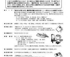 絵画コンテストタグの記事一覧 福島県桑折町住宅の新築増築