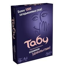 <b>Игра настольная</b> «<b>Табу</b>» (артикул 11754) - Проект 111