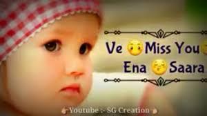 ve miss you ena sara cute baby status video