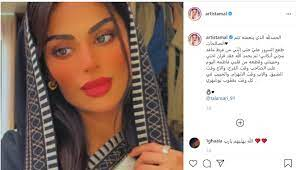 يعقوب بو شهري يعلن زواجه من السعودية فاطمة الانصاري (صور)