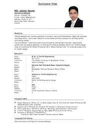 Sample Of Cv Resume Doc Curriculum Vitae Sample Corol Lyfeline Co Cv