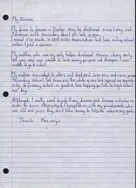 write an essay about my school compound essays paragraphs my school paragraph short essay