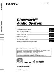 sony xplod mex bt5000 manuals sony mex-bt3600u wiring diagram at Sony Mex Bt3600u Wiring Diagram