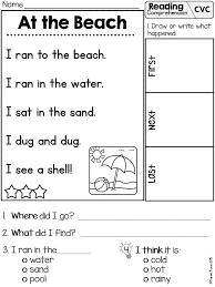 Reading Comprehension - SET 1 | Reading comprehension, Multiple ...