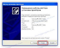 High fiber recipes for kids : تنزيل برامج التشغيل لـ Samsung Ml 1660