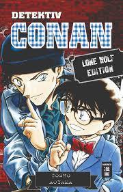 Exklusiv: Lone Wolf Edition Shuichi Akai Sonderband erscheint