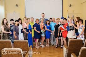 Платье на вручение диплома 🔍 популярные вопросы про беременность  вся наша группа