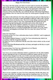 short essay speech on happy new year for school students in  short essay on happy new year in english