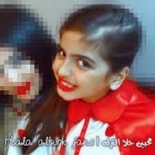 محبين حلا الترك|Hala Alturk Fan's - Home