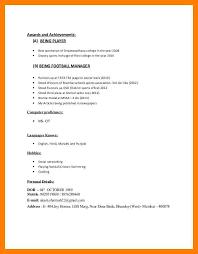 football player resume.akash-resume-marketing-2-638.jpg?cb=1417742160