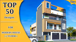 Building Elevation Designs For Double Floor Top 50 Front Elevation Designs For 2 Floor Building Designs