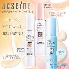 spf 50 strongest makeup base and sunscreen accynes sunshield series mild ex