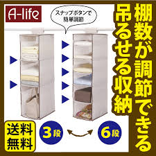 Coat Hanger Storage Rack alife100 Rakuten Global Market Only easy hanging storage rack 66