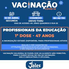 Profissionais da Educação começam a ser vacinados na próxima segunda-feira,  12 de abril – Jales