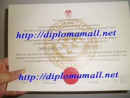 education on internet essay liberalized