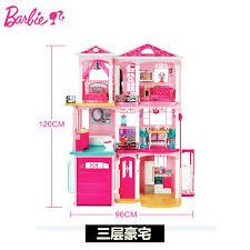 Barbie Vending Machine Simple USD 4848] Barbie Barbie Gift Set Dream Mansion Ffy48bmg48 Barbie