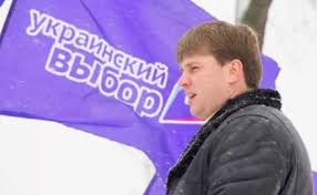 "Результат пошуку зображень за запитом ""Андрій Лесик"""