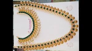 Joyalukkas Kasulaperu Designs With Price Episode 998new Arrival Gold Long Haram Designs Antique
