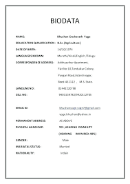 Bio Data Formate Awesome Hindu Marriage Biodata Format For Download Format