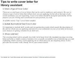Volunteer Letter Samples Cover Letter Template For Volunteer Position Gxtech