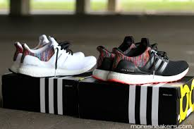 Adidas Ultra Boost Design Your Own Focus On The Miadidas Ultra Boost Rainbow More Sneakers