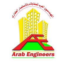 شركة المهندسون العرب للمقاولات و الاستثمار العقارى - Home