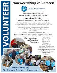 volunteer flyer seward city news volunteer flyer