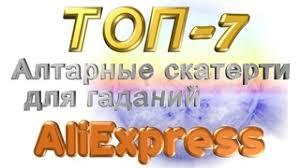 Видеозаписи Эзотерические инструменты   ВКонтакте