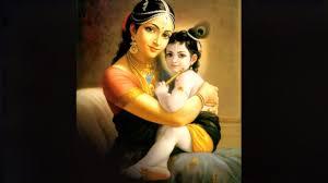 Yashoda Krishna Photos Download