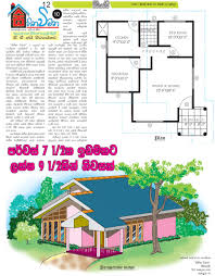 house plans of sri lanka elakolla architect small plan design in sri lanka house plans modern sri lanka small home designs