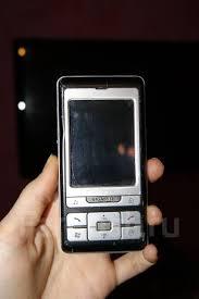 Gigabyte gSmart i 128 mb - Смартфоны и ...