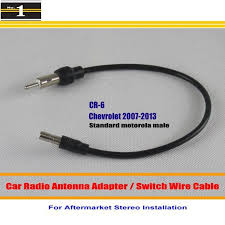 17 best ideas about wire switch electrical wiring for chevrolet avalanche aveo captiva cobalt equinox car radio antenna adapter aftermarket stereo antenna