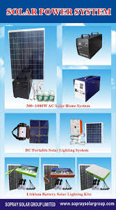 High Quality Mini Project 10w Led Lithium Battery Solar Home Light