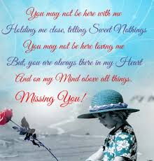 Not Around But Always On Mind Free Missing Him ECards Greeting Inspiration Love Poems For The One You Love And Miss In Malayalam