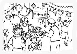 Small Picture Chinese New Year Gifts for the Kids printable Coloring Page