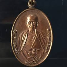 เหรียญครูบาศรีวิชัย วัดดอยขุมเงิน จ.ลำพูน ปี 2538 P124