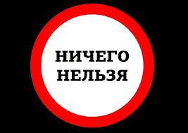 Цензура в СССР. | Некомпетентное мнение | Яндекс Дзен