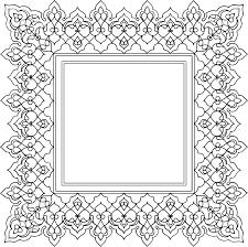 square black frame png. Clip Art Square Frame Clipart. Clipart Square Black Frame Png
