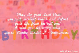 Birthday Blessing Quotes Inspiration Birthday Quotes For Brother