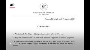 Presidente de Francia da positivo a coronavirus - YouTube