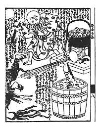 猿蟹合戦にタコ うきよのおはなし江戸文学が崩し字と共に