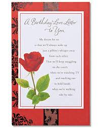 birthday love letters american greetings romantic birthday card rose