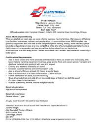 We Are Hiring Amj Campbell Western Ontario