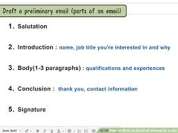 composing job 3 ways to write an email of interest for a job wikihow