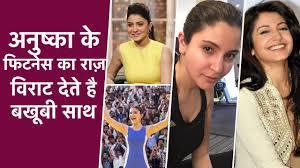 Anushka Sharma Diet Plan Virat Kohli Pinkvilla Bollywood