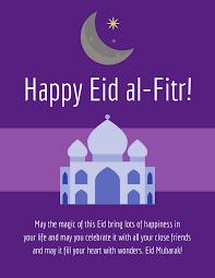 Purple Happy Eid al-fitr Holiday Card Template