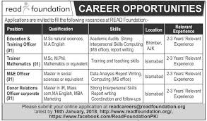 jobs in foundation islamabad bhimber ajk  jobs in foundation islamabad bhimber ajk 2018