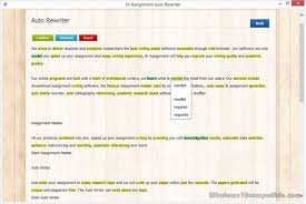 essay writing software automatic essay writing software