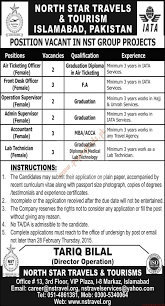 north star travels tourism islamabad jobs express jobs ads 26 north star travels tourism islamabad jobs express jobs ads 26 2015