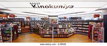 Kinokuniya Bookstore Orchard Road Singapore Stock s